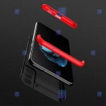 قاب 360 درجه Samsung Galaxy S21 FE مدل GKK