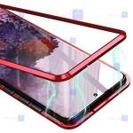 قاب مگنتی سامسونگ Samsung Galaxy S20 Plus