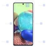 محافظ صفحه شیشه ای Samsung Galaxy A71 5G