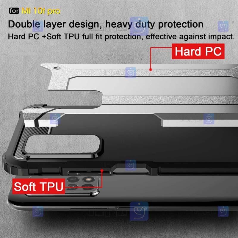 قاب ضد ضربه Xiaomi Mi 10T Pro 5G مدل Hard Shell