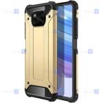 قاب ضد ضربه Xiaomi Poco X3 NFC مدل Hard Shell