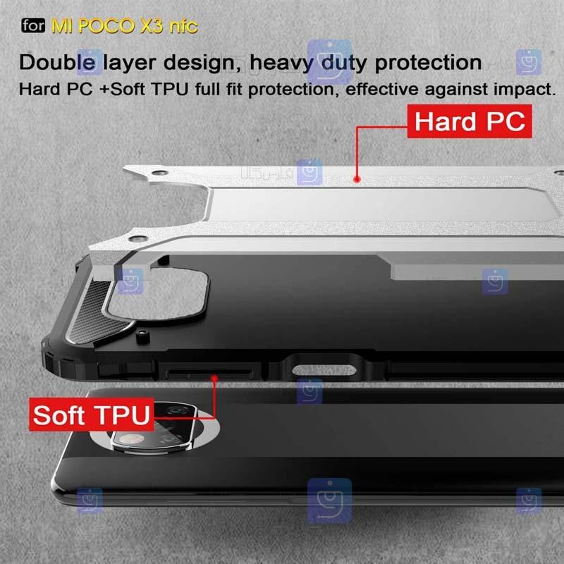 قاب ضد ضربه Xiaomi Poco X3 Pro مدل Hard Shell