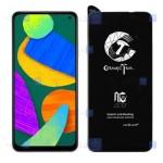 محافظ صفحه سرامیکی Samsung Galaxy F52 5G مدل Mietubl