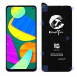 محافظ صفحه سرامیکی مات Samsung Galaxy F52 5G مدل Mietubl