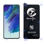 محافظ صفحه سرامیکی مات Samsung Galaxy S21 FE مدل Mietubl