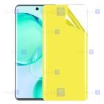 محافظ صفحه نانو Huawei Honor 50 مدل تمام صفحه