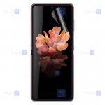 محافظ صفحه نانو Samsung Galaxy Z Flip مدل تمام صفحه