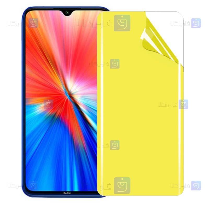 محافظ صفحه نانو Xiaomi Redmi Note 8 2021 مدل تمام صفحه