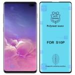 محافظ صفحه Samsung Galaxy S10 Plus مدل نانو پلیمری