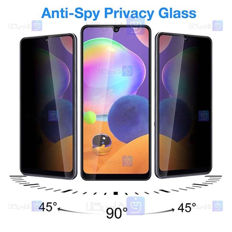 محافظ صفحه Samsung Galaxy A32 4G مدل حریم شخصی
