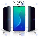 محافظ صفحه Xiaomi Mi 11 Lite 4G / 5G مدل حریم شخصی