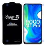 گلس فول Xiaomi Poco M2 Pro مدل Super D