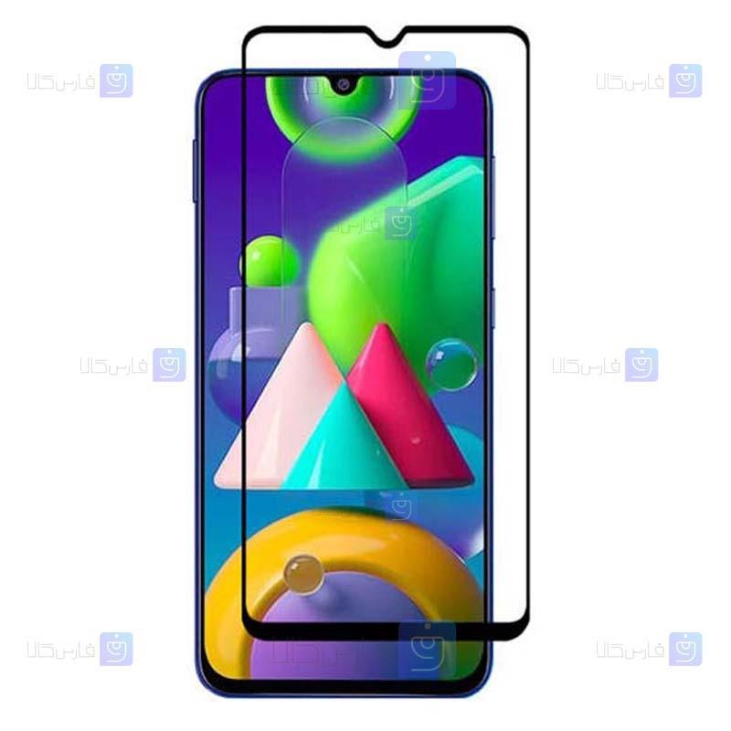 محافظ صفحه سرامیکی Samsung Galaxy M21 مدل تمام صفحه