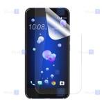 محافظ صفحه نانو HTC U11 مدل تمام صفحه