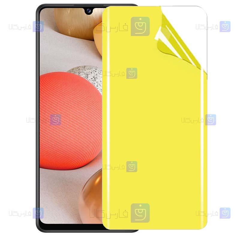 محافظ صفحه نانو Samsung Galaxy A42 5G مدل تمام صفحه