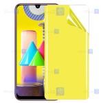 محافظ صفحه نانو Samsung Galaxy M31 مدل تمام صفحه