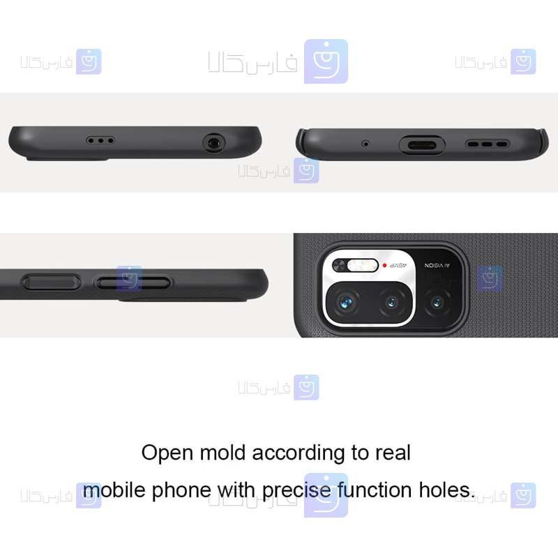 قاب نیلکین Xiaomi Redmi Note 10T 4G/5G مدل Frosted