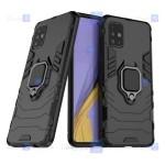 قاب ضد ضربه انگشتی Samsung Galaxy A71 مدل Iron Man