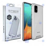 قاب شیشه ای – ژله ای Samsung Galaxy A71 مدل Space Collection